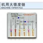 牙科根管锉指示片标识胶垫生产厂供应商