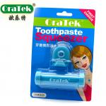 Oratek-挤牙膏器,假牙盒,洗牙机