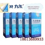 皮肤保护剂 皮肤防护剂 慢性皮炎