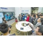 2018北京教育设备展览会