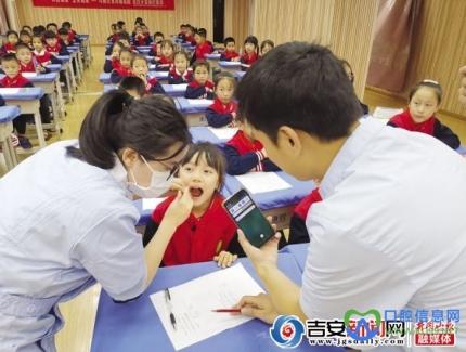 """吉州区石阳小学开展""""口腔健康、全身健康""""专题教育讲座"""